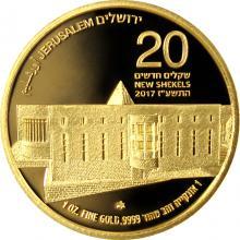 Nejvyšší soud Státu Izrael 25. výročí Sedmá zlatá investiční mince Izraele 1 Oz 2017