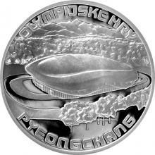 Stříbrná medaile Olympijské hry Jižní Korea 2018 Proof