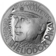 Stříbrná medaile Národní hrdinové - Heliodor Píka 2018 Proof