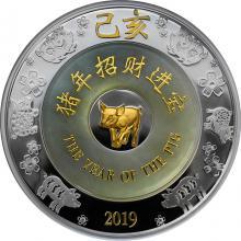 Stříbrná pozlacená mince 2 Oz Year of the Pig - Rok Vepře Jadeit 2019 Proof