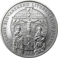 Stříbrná mince Uznání slovanského liturgického jazyka - 1150. výročí 2018 Standard