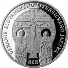 Stříbrná mince Uznání slovanského liturgického jazyka - 1150. výročí 2018 Proof