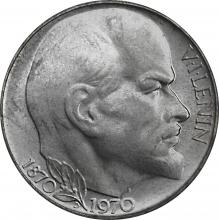 Strieborná minca 50 Kčs V.I. Lenin 100. výročie narodenia 1970