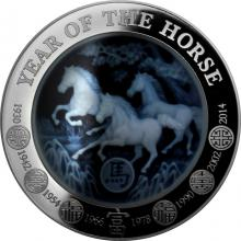 Stříbrná mince 3 Oz Year of the Horse Rok Koně 2014 Achát Proof