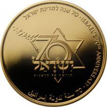 Zlatá mince 70. výročí Státu Izrael 2018 Proof