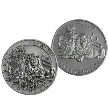 Sada dvou stříbrných uncových investičních mincí Český lev 2018 Proof/Standard