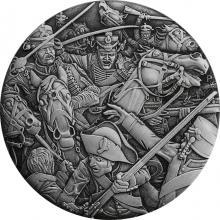 Stříbrná mince Válečnictví - husaři 2 Oz 2018 Antique Standard