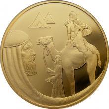 Zlatá mince Izák a Rebeka 10 NIS Izrael Biblické umění 2018 Proof