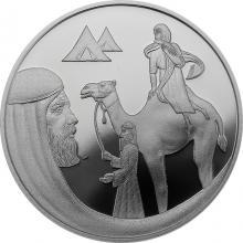 Strieborná minca Izák a Rebeka 2 NIS Izrael Biblické umenia 2018 Proof