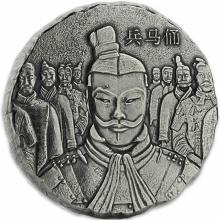 Stříbrná investiční mince 5 Oz Terakotová armáda 2018 Antique Standard