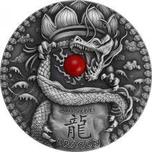 Stříbrná mince 2 Oz Draci - čínský drak 2018 korál Antique Standard