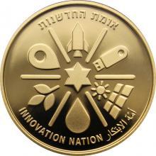 Zlatá mince Národ inovací - 71. výročí Dne nezávislosti Státu Izrael 2019 Proof