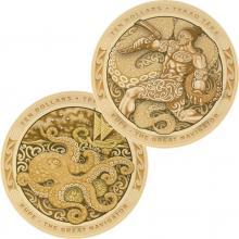Kupe - velký navigátor Sada zlatých mincí 2019 Proof