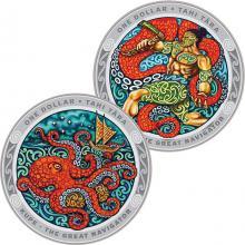 Kupe - velký navigátor Sada stříbrných kolorovaných mincí 2019 Proof