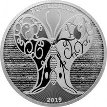 Stříbrná mince Equilibrium Tokelau 1 Oz 2019