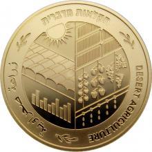 Zlatá mince Pouštní zemědělství - 72. výročí Dne nezávislosti Státu Izrael 2020 Proof