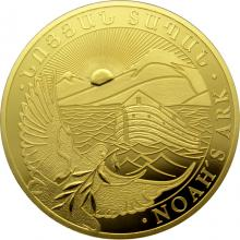 Zlatá investiční mince Noemova archa Arménie 1 Oz