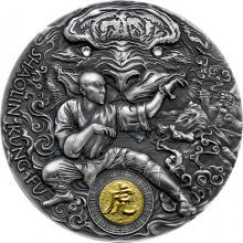 Stříbrná mince Shaolin Kung-fu - Tygr 2 Oz 2021 Antique Standard