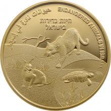 Zlatá mince Ohrožená zvířata Izraele - 73. výročí Dne nezávislosti státu Izrael 2021 Proof