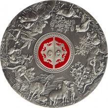 Strieborná minca 500g Znamenie čínskeho zverokruhu pre šťastie Antique Štandard