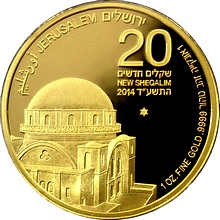 Synagoga Churva Pátá Zlatá investiční mince Izrael 1 Oz 2014