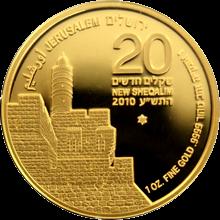 Davidova věž První Zlatá investiční mince Izrael 1 Oz 2010