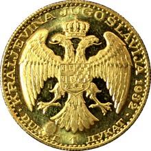 Zlatá mince Dukát Alexandr I. 1932
