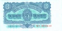 3 Kčs emise 1953 (český tisk)