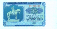 25 Kčs emise 1953 (ruský tisk)