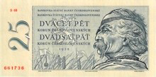 25 Kčs emise 1958