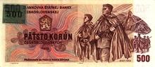 500 Kčs emisia 1973 kolkovaná 1993