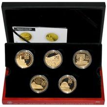 Jerusalem of Gold Sada 5 zlatých mincí Izrael 2010 - 2014 Proof