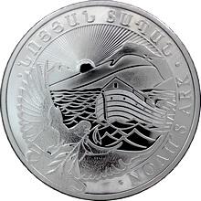 Strieborná investičná minca Noemova archa Arménie 10 Oz