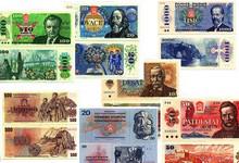 Séria 7 ks československých bankoviek 1970 - 1989