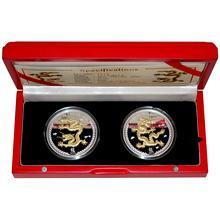 Rok Draka Sada stříbrných pozlacených mincí 2012 Proof