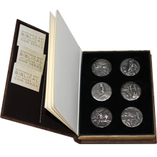 Biblical Series Sada stříbrných mincí 2015 Antique Standard