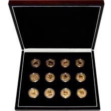 Luxusní sada 12 zlatých mincí 1 Oz Lunární série I. 1996 - 2007
