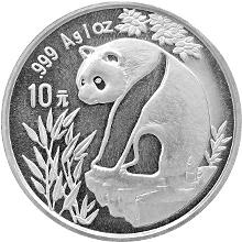 Stříbrná investiční mince Panda 1 Oz 1993