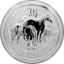 Stříbrná investiční mince Year of the Horse Rok Koně Lunární 10 Oz 2014