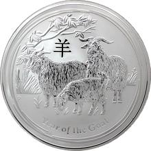 Strieborná investičná minca Year of the Goat Rok Kozy Lunárny 1 Kg 2015