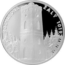 Stříbrná medaile Rozhledna Žalý 2015 Proof