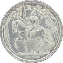 Stříbrná medaile Svatý Václav 1000. výročí úmrtí 1929 15g