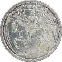 Stříbrná medaile Svatý Václav 1000. výročí úmrtí 1929 30g