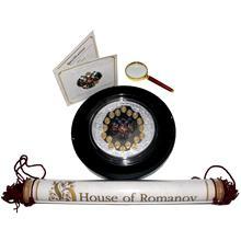 Stříbrná mince 1 Kg 400 let dynastie Romanovců 2013 Proof