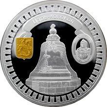 Stříbrná mince pozlacená Car kolokol Kremlin Series 2011 Proof