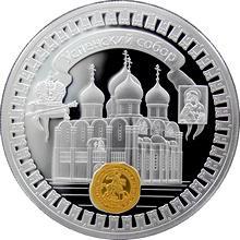 Stříbrná mince pozlacená Uspenskij sobor Kremlin Series 2011 Proof