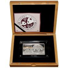 Stříbrná mince Čínská Panda 30. výročí Exkluzivní edice 2013 Proof
