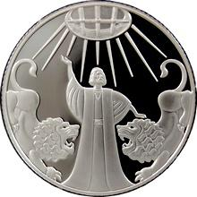 Stříbrná mince Daniel v jámě lvové 2 NIS Izrael Biblické umění 2012 Proof