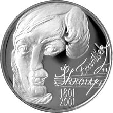 Strieborná minca 200 Kč František Škroup 200. výročie narodenia 2001 Proof