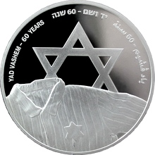 Stříbrná mince Jad vašem 2 NIS Izrael 2013 Proof